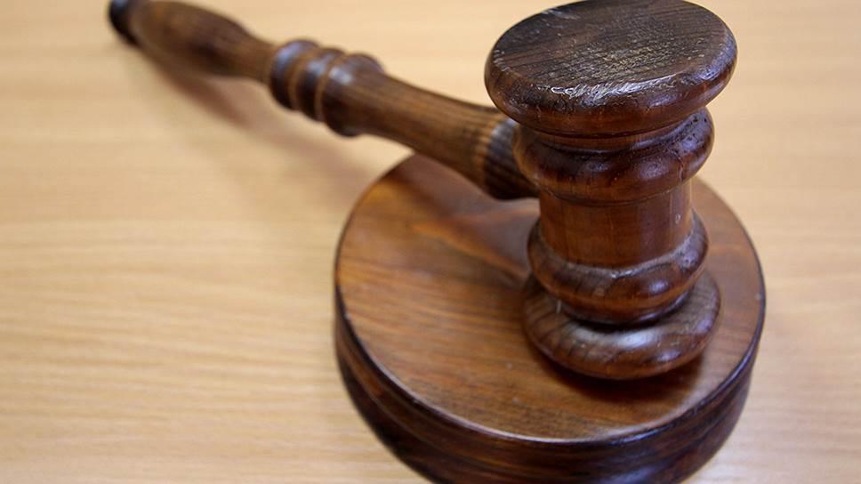Рассмотрение иска США к Prevezon Holdings было передано новому судье
