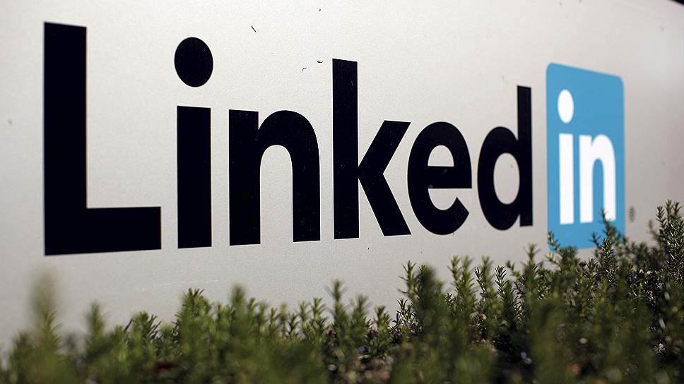 За сколько Microsoft планирует купить LinkedIn