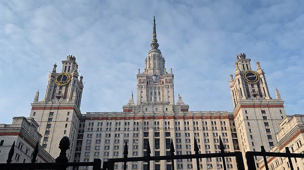 Три российских вуза возглавили список лучших по версии QS EECA