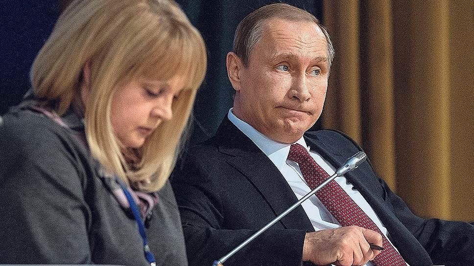 Глава ЦИК Элла Памфилова и президент России Владимир Путин