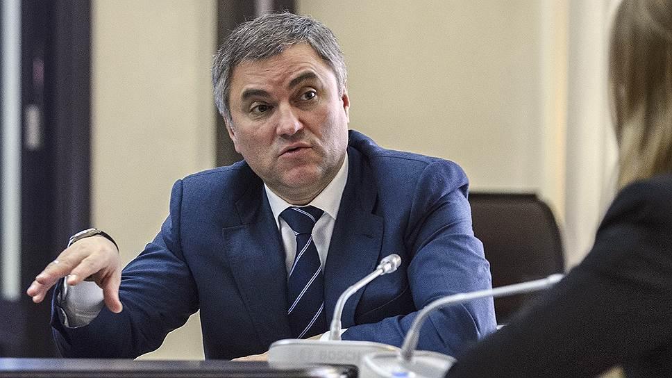 Вячеслав Володин понаблюдает за «Знанием»