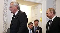 Жан-Клод Юнкер и Владимир Путин во время встречи двигались одним фарватером, одобряя все ими самими сделанное
