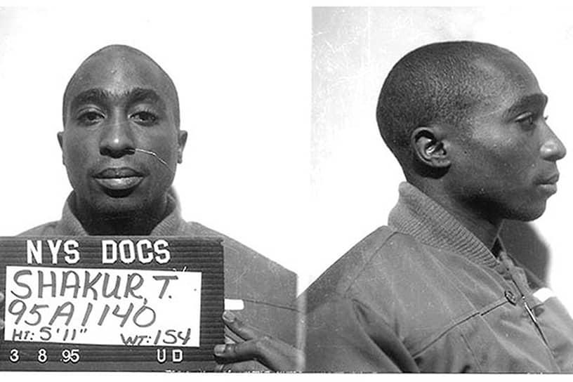 Из тюрьмы Шакур вышел спустя восемь месяцев — глава звукозаписывающего лейбла Death Row Шуг Найт внес за него залог в размере около полутора миллионов долларов. Впрочем, Найт действовал небескорыстно — взамен за освобождение из тюрьмы Шакуру пришлось подписать кабальный контракт на выпуск трех альбомов