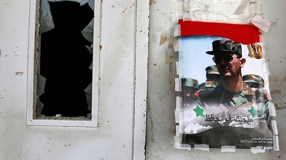 Сирийский кризис раскалывает Госдепартамент США