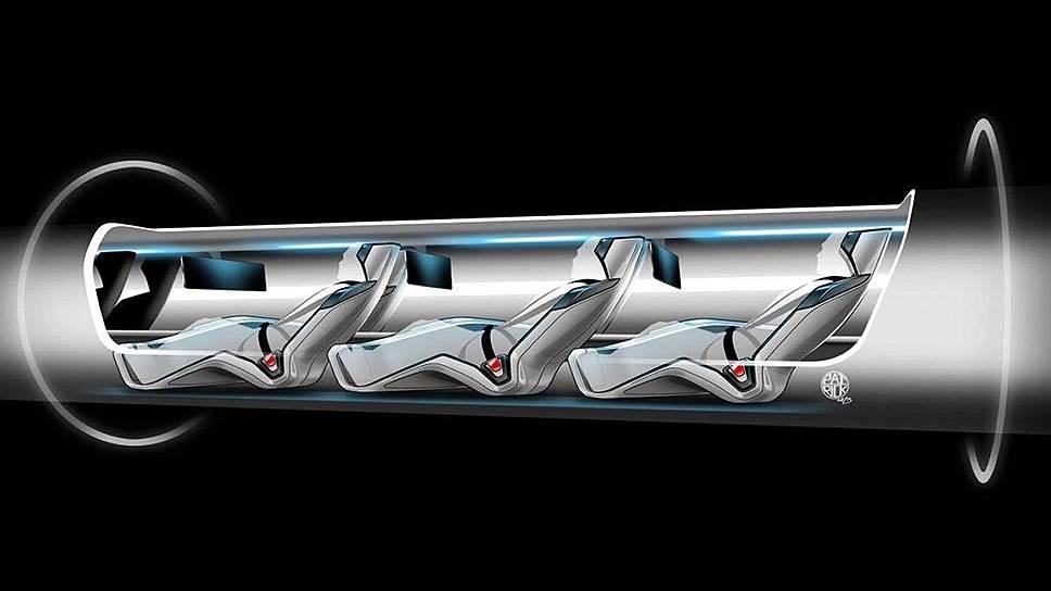 Как РФПИ собирался инвестировать в Hyperloop