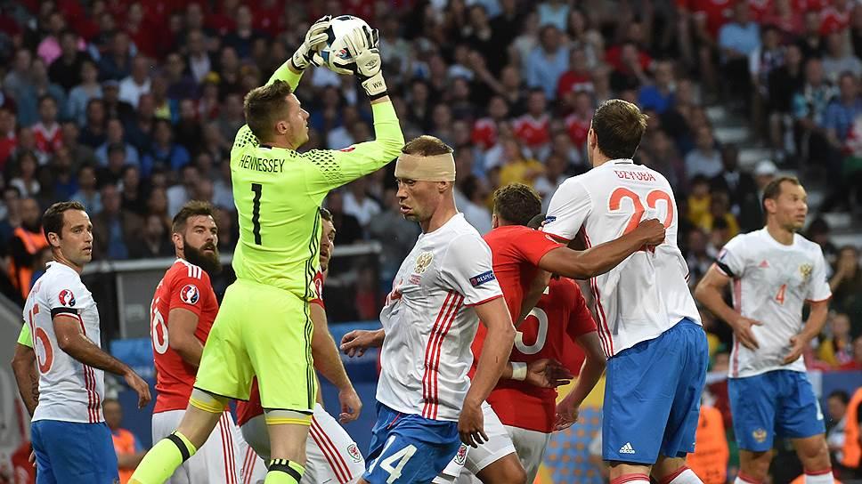 Россия — Уэльс 0:3