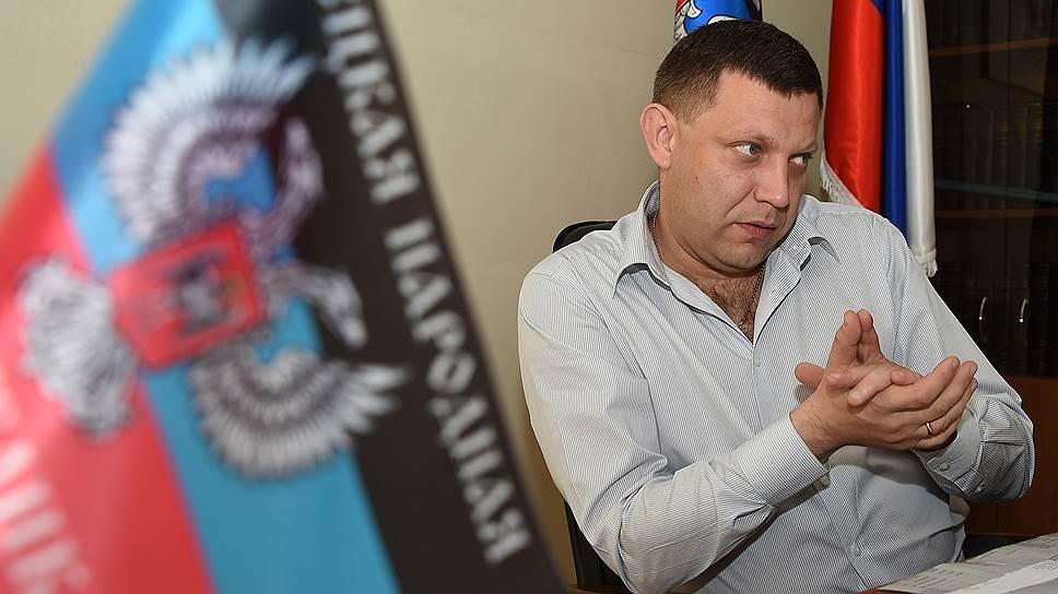 Как глава самопровозглашенной ДНР провел телеконференцию с Киевом