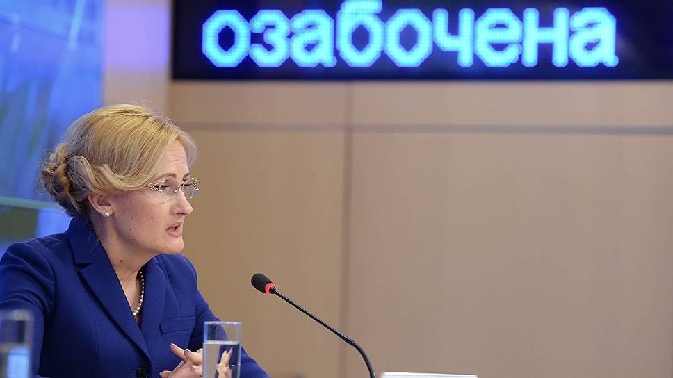 Как Госдума передумала лишать россиян гражданства