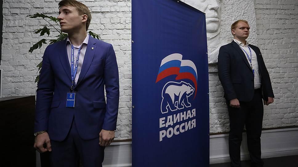 Половину списков «Единой России» возглавят губернаторы