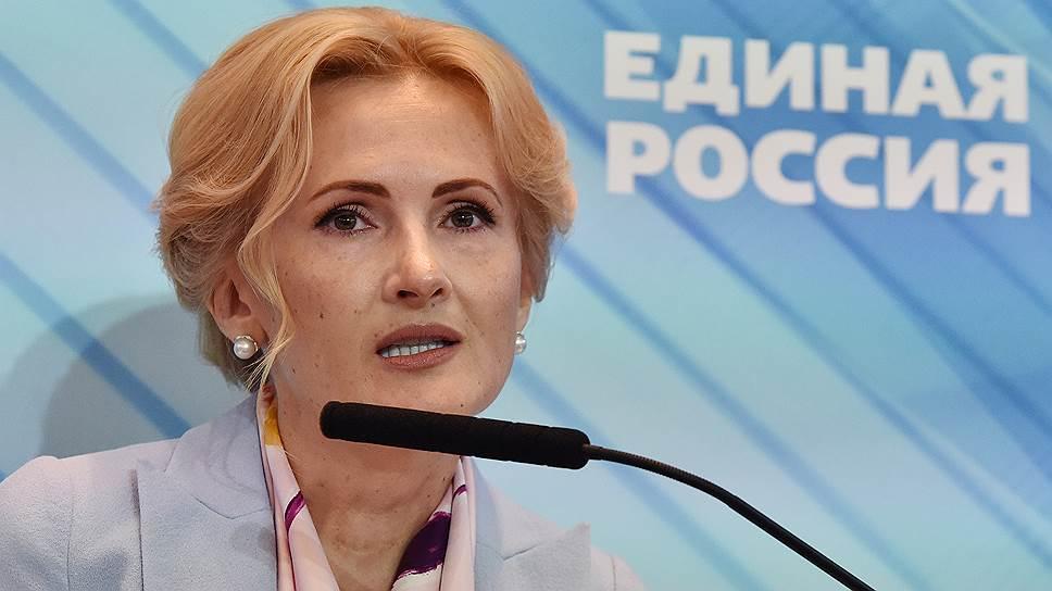 Ирина Яровая предлагает лишать свободы на 20 лет за хищения в сфере госзакупок