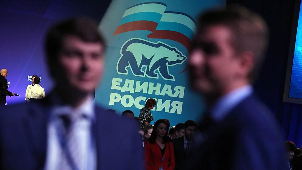 Как «Единая Россия» назначила «договорные» округа