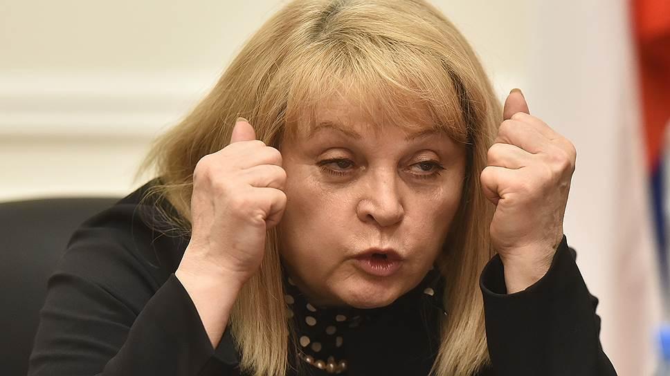 Элла Памфилова не будет содействовать Алексею Навальному