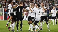 Германия перебила Италию