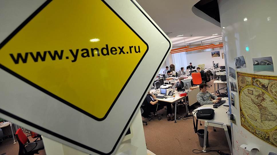 Почему «Яндекс» решил заняться облачными вычислениями