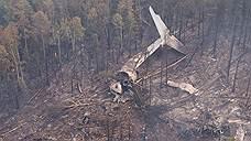 Тела членов экипажа Ил-76 доставлены в Иркутск вертолетом