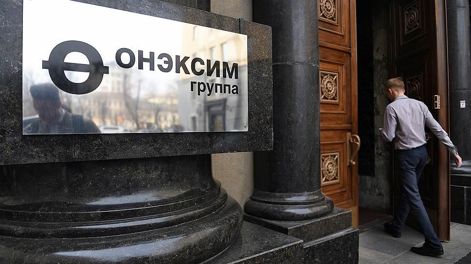 Как ОНЭКСИМ опроверг готовность избавиться от бизнес-активов в России