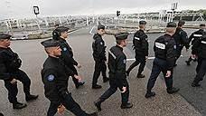 Французским спецслужбам поставили «неуд»