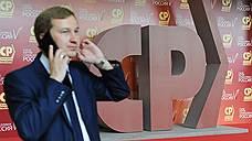 Справороссы пожаловались генпрокурору на «черную» газету