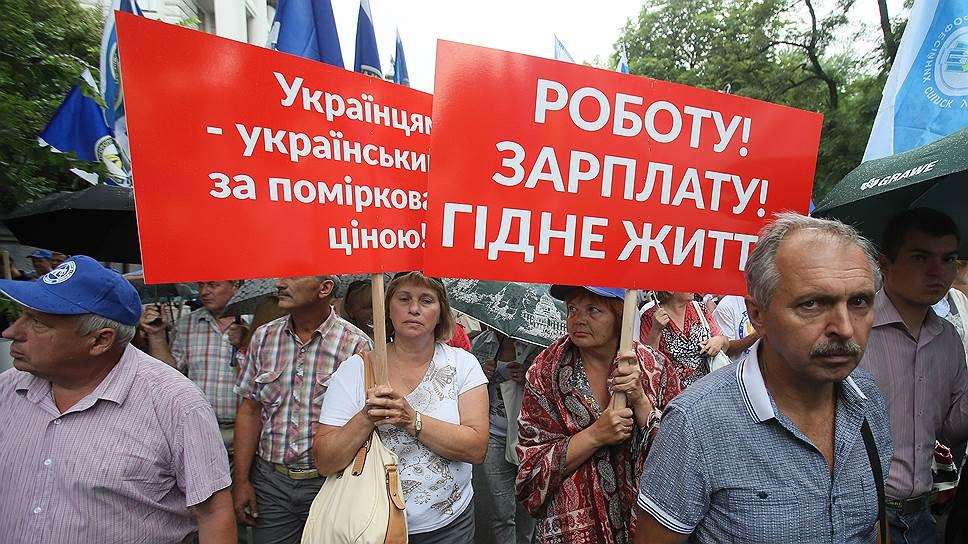 Как на Украине протестовали против повышения коммунальных тарифов