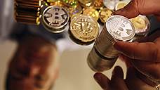 Bitcoin растет на негативе