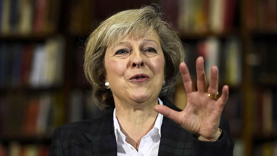 Как Терезе Мей освободили путь к посту премьера Великобритании