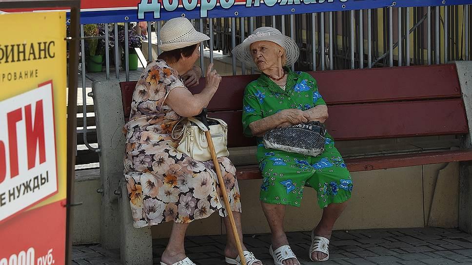 Чего ожидать от пенсионной реформы в России
