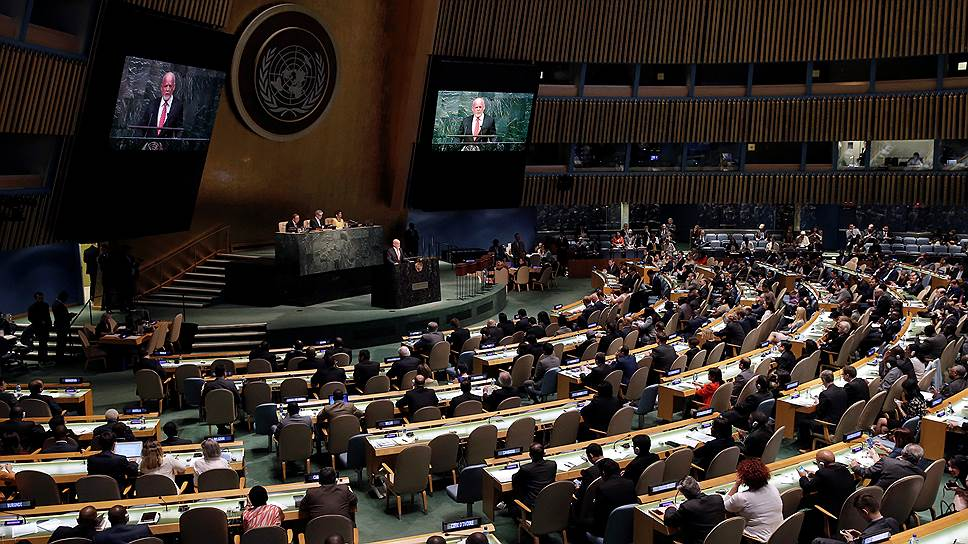 Какой план реформы организации был предложен ООН