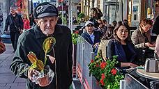 Российских пенсионеров поставили между Турцией и Бразилией