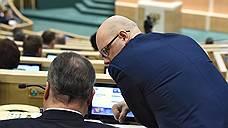 Сенаторы Вадим Тюльпанов (слева) и Антон Беляков