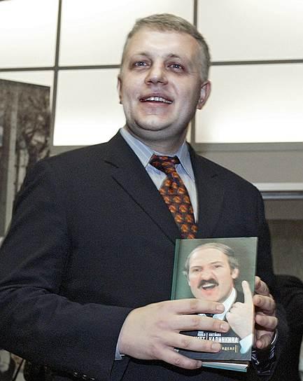 В 2000 году Павел Шеремет ушел из новостных программ, но продолжил работать на телеканале уже в качестве автора документальных фильмов и специальных проектов в рамках информационных программ. Окончательно покинул «Первый канал» в 2008 году