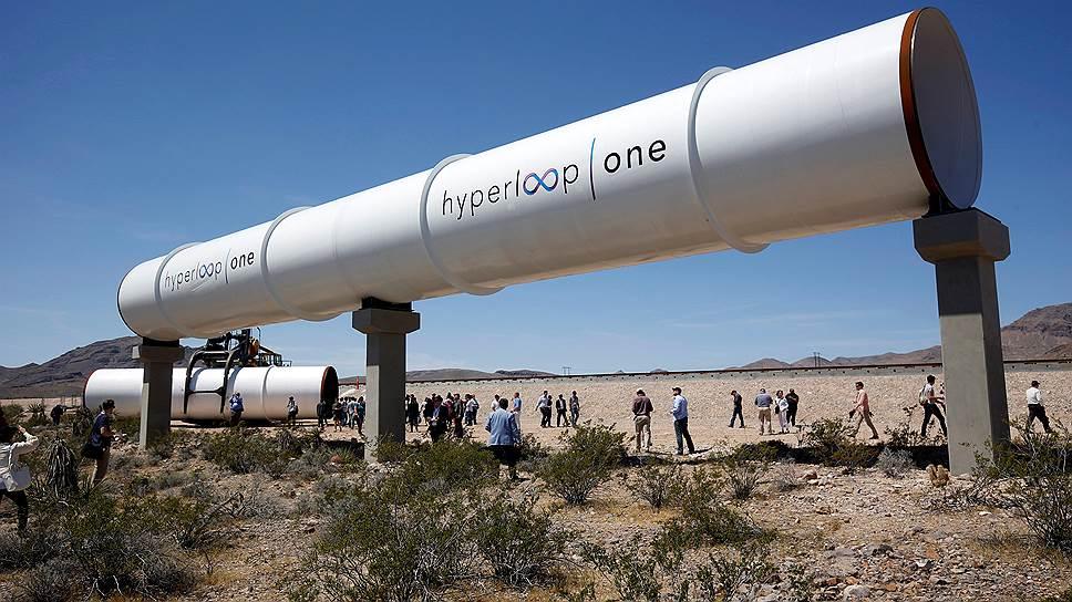 Почему бывшие сотрудники Hyperloop One подали иск на компанию