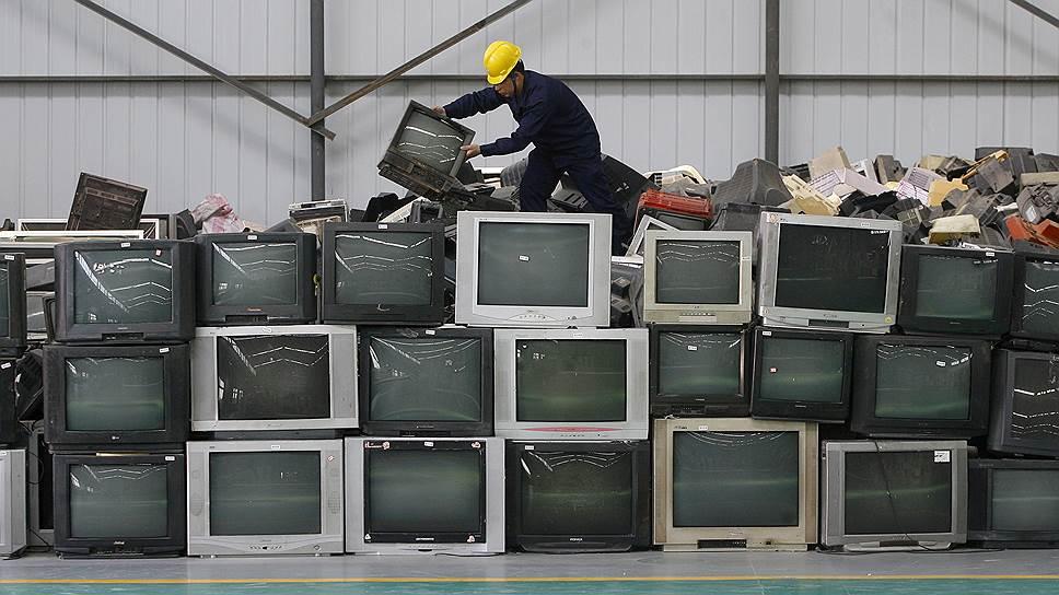 Как медиахолдинги вгляделись в онлайн-витрину