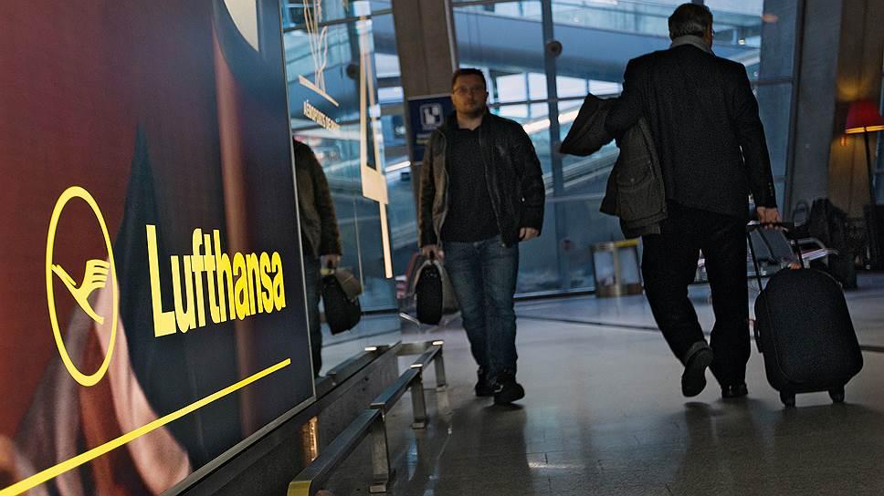 Как Lufthansa снизила выручку из-за терактов