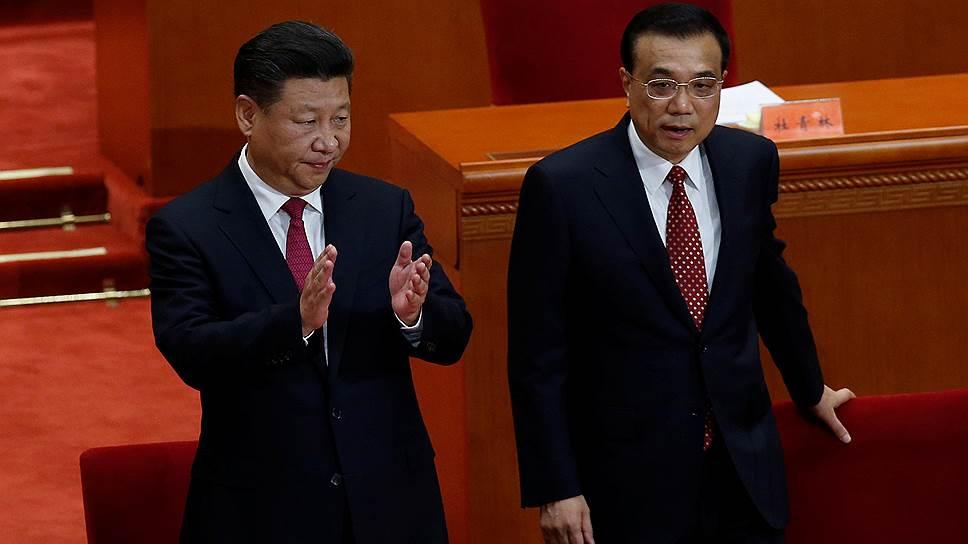 Председатель КНР Си Цзиньпин и глава китайского правительства Ли Кэцян