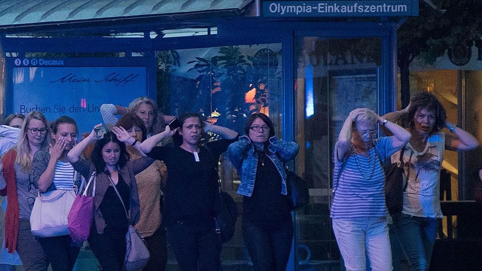 Что произошло в Мюнхене