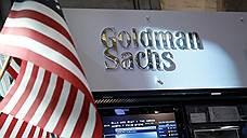 Ливия обвинила Goldman Sachs в подкупе чиновников