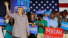 Хиллари Клинтон намерена «сдерживать агрессию России» на посту президента