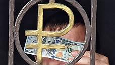 Курс доллара поднялся выше уровня 66 руб./$