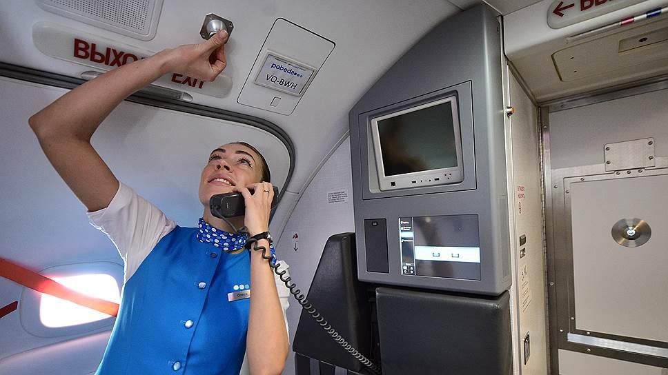 Как обсуждаются условия возобновления чартерных рейсов