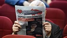 Верховный суд поддержал Центризбирком