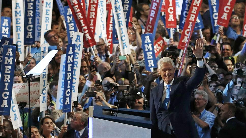 Биллу Клинтону ищут занятие