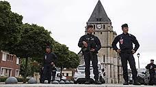 Французский террорист поступил не по-соседски