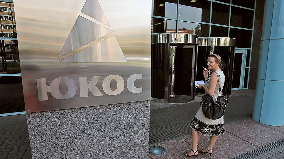 Почему экс-владельцы ЮКОСа отказались взыскивать с России $50 млрд в Берлине