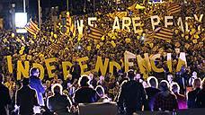 Каталония продолжит добиваться независимости