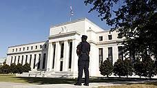 ФРС осталась при своих