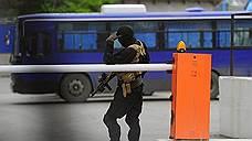 В Ставрополье найден мертвым замначальника УФСБ