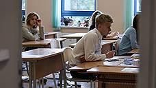 Рособрнадзор разрешил глушить школьников на ЕГЭ