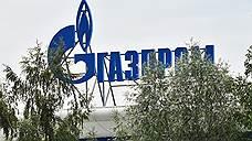 «Газпрому» разрешат снижать цены на газ