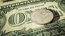 Валютный рынок. Прогноз на 28-29 июля