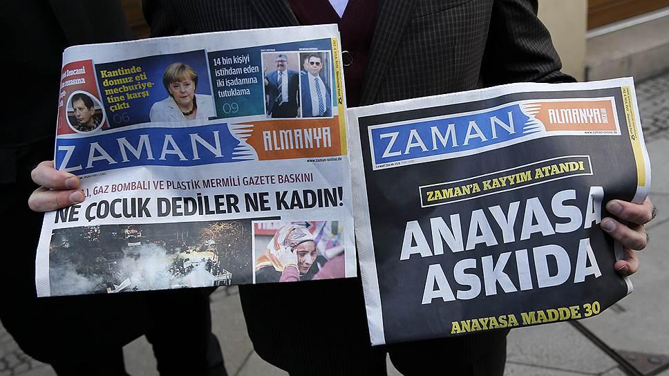 Почему власти Турции закрывают оппозиционные СМИ